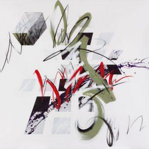 Feb 06-3 | Paintings 2005 - 2006